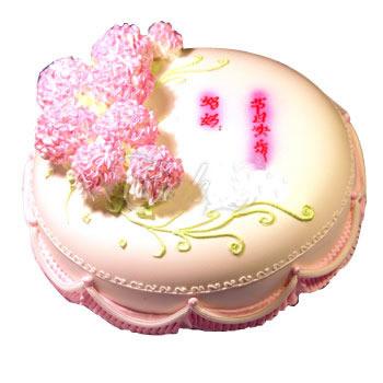 买蛋糕-我爱您