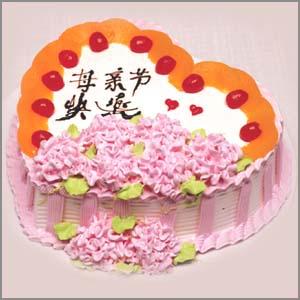 蛋糕订购-母亲节快乐