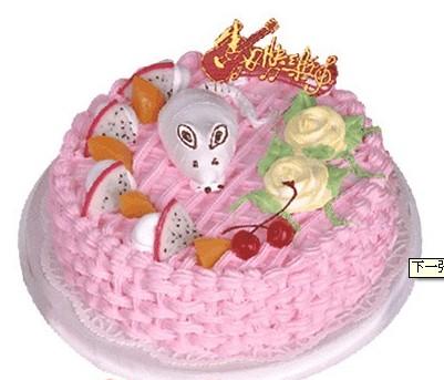 鲜花蛋糕套餐-小鼠