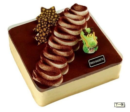 鲜花蛋糕速递网-提拉米苏7