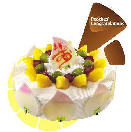米旗品牌蛋糕-米旗 百桃贺喜