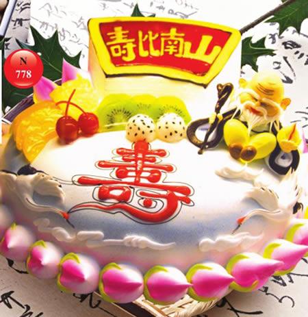 买蛋糕-无糖蛋糕 寿比南山