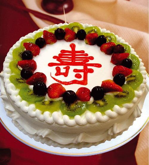 送蛋糕-福寿绵长