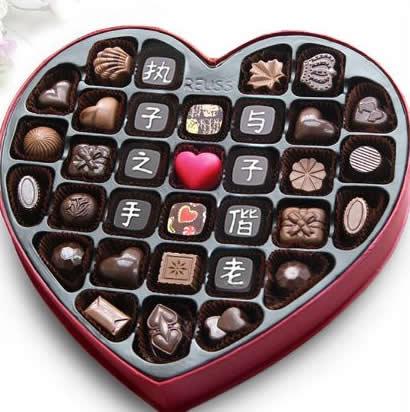 订花-创意巧克力 爱永恒