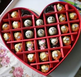 网上花店-创意巧克力 宝贝我爱你