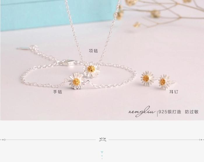 鲜花店-小雏菊花朵