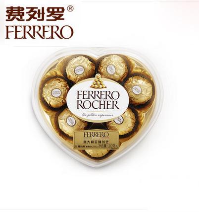 订花服务-费列罗果仁巧克力心形礼盒