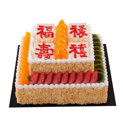 送蛋糕-福禄寿喜