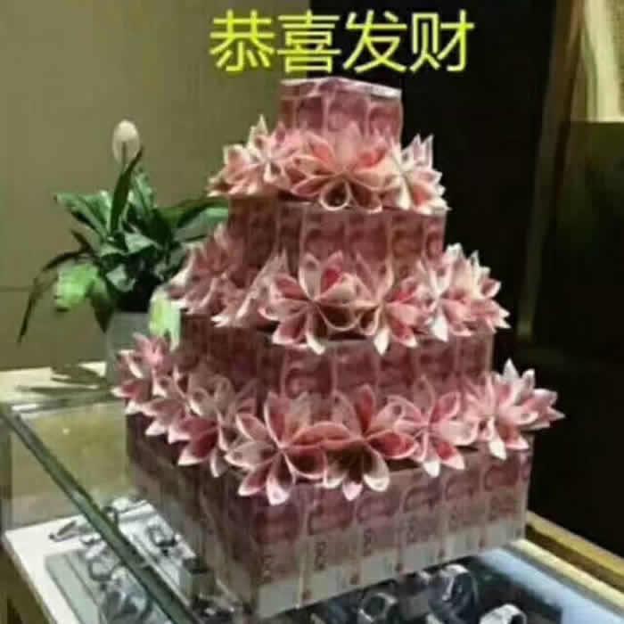 鲜奶蛋糕dangao-4层人民币生日蛋糕