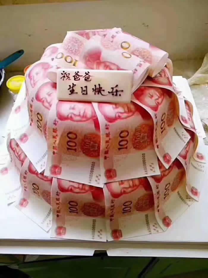 鲜花蛋糕速递网-恭喜发财