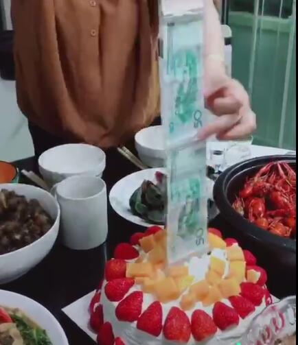 鲜花蛋糕-红包款