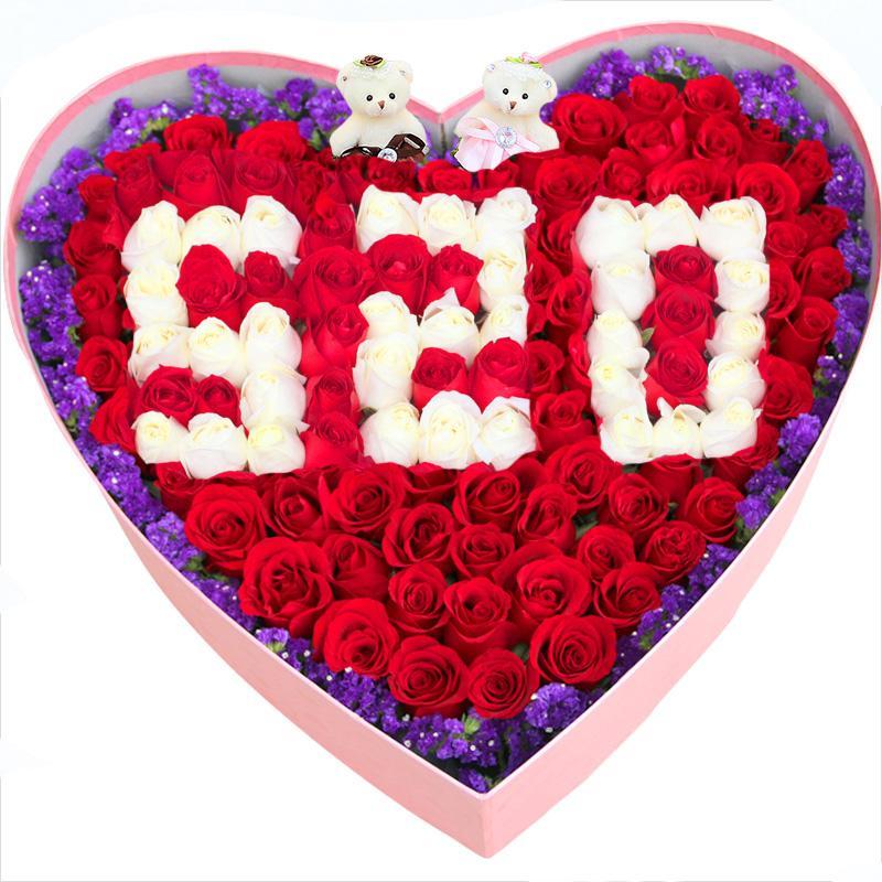 鲜花网-520我爱你