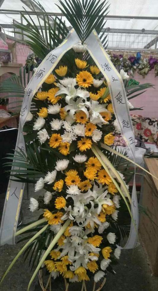 鲜花公司-华亭鹤唳