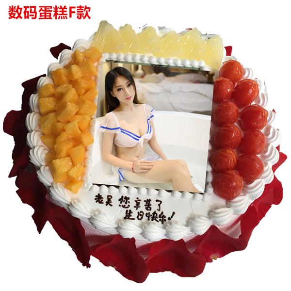 蛋糕鲜花-数码蛋糕-吻你