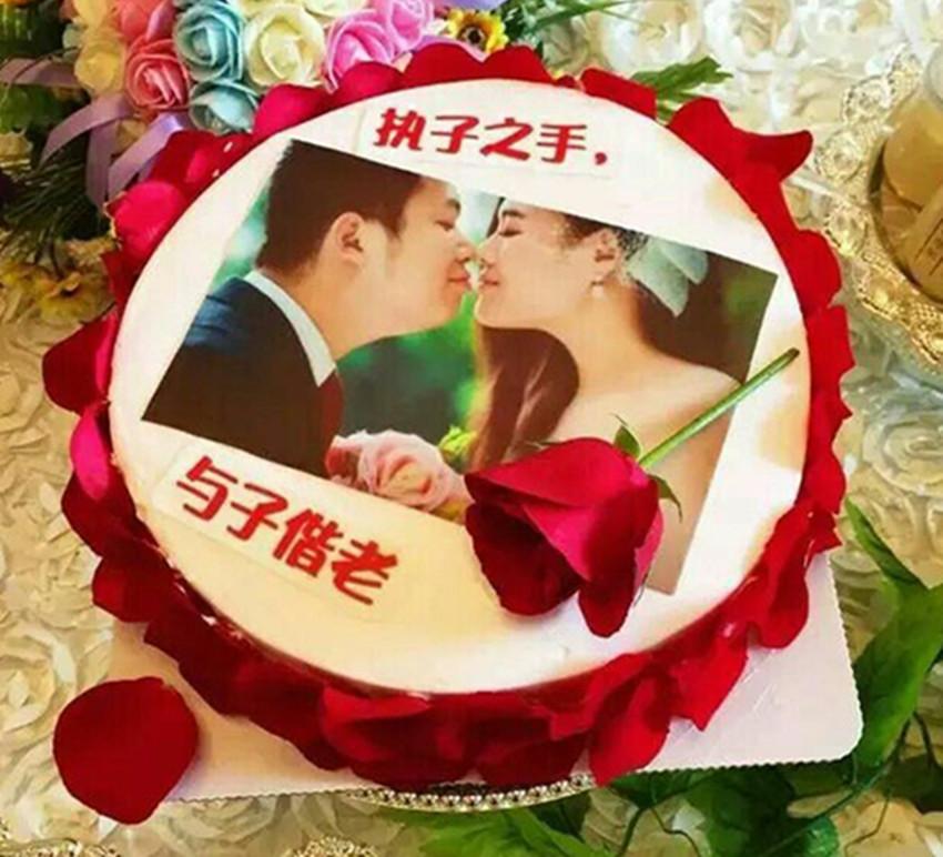 鲜奶蛋糕dangao-数码蛋糕-幸福港湾
