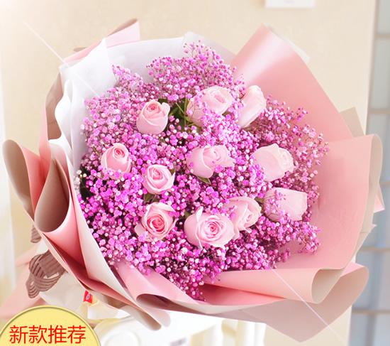 送花-如花