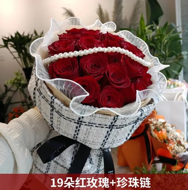鲜花礼品-浪漫每一天