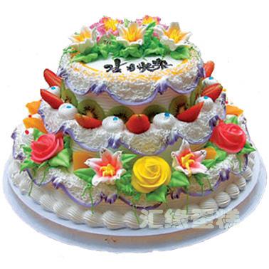 3层鲜奶水果蛋糕