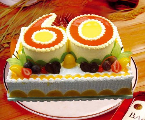 数字艺术祝寿蛋糕