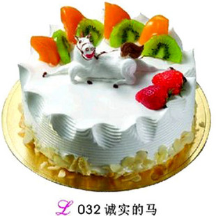 诸暨生日蛋糕:白龙马