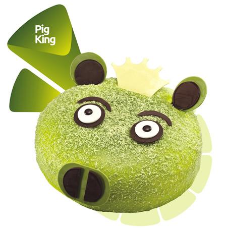 米旗 绿猪国王