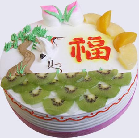 无糖蛋糕 福玉满堂