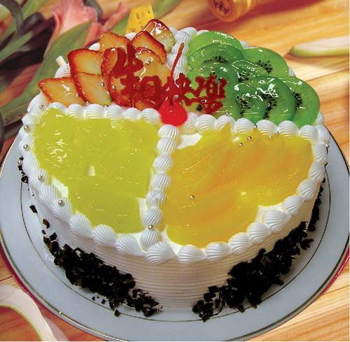 老城区水果蛋糕:幸福果园