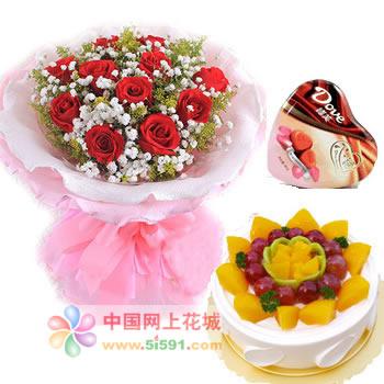 南京鲜花:说好给你的幸福