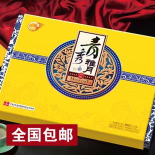 华美2013新品 青秀雅月