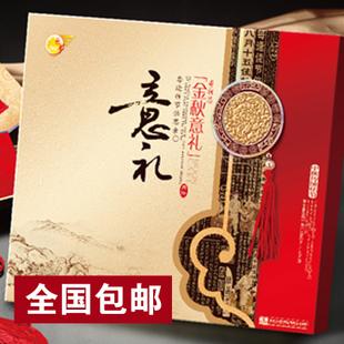 华美2013新品 金秋意礼