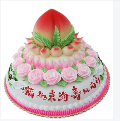 蛋糕:祝福长辈