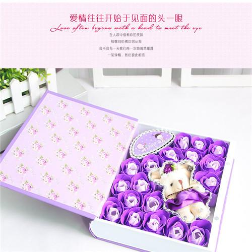 东莞肥皂花:18朵紫色书本教师节快乐