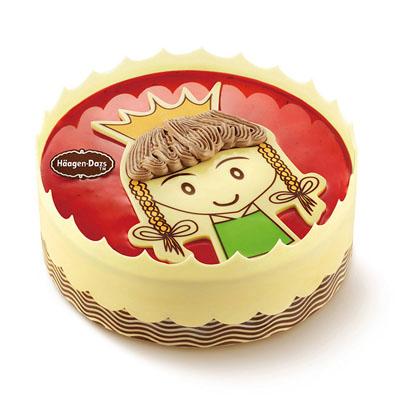 哈根达斯 冰淇淋蛋糕 小公主