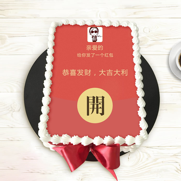 广水巧克力蛋糕:红包蛋糕