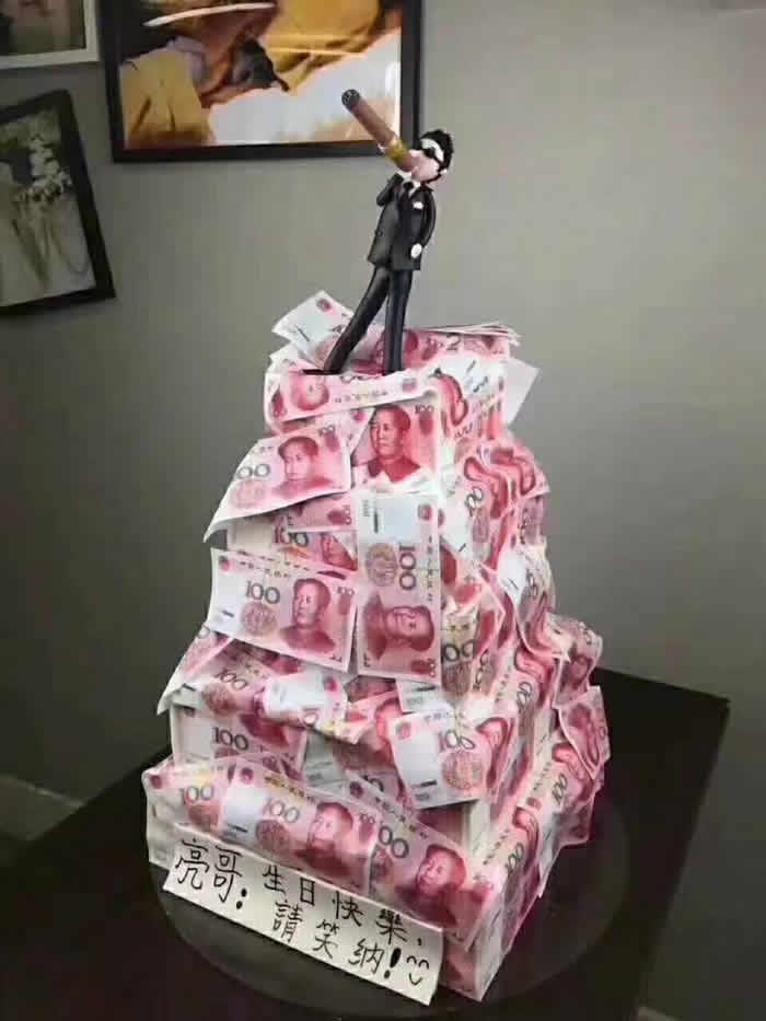 人民币蛋糕-恭喜发财