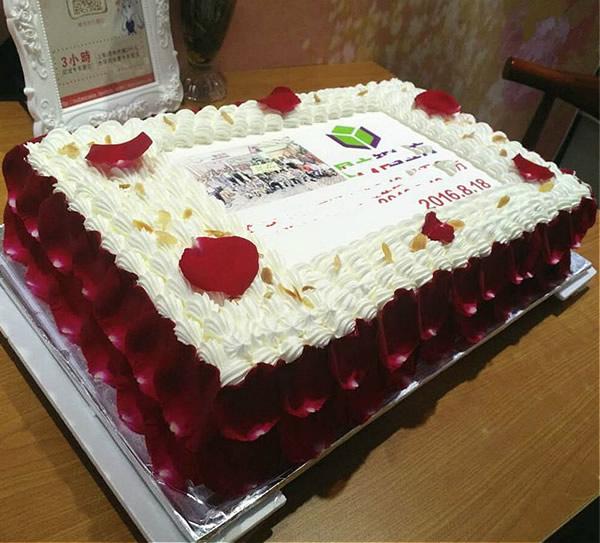 数码蛋糕-庆典