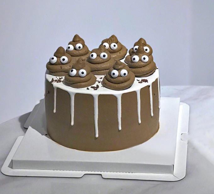 恶搞蛋糕-便便