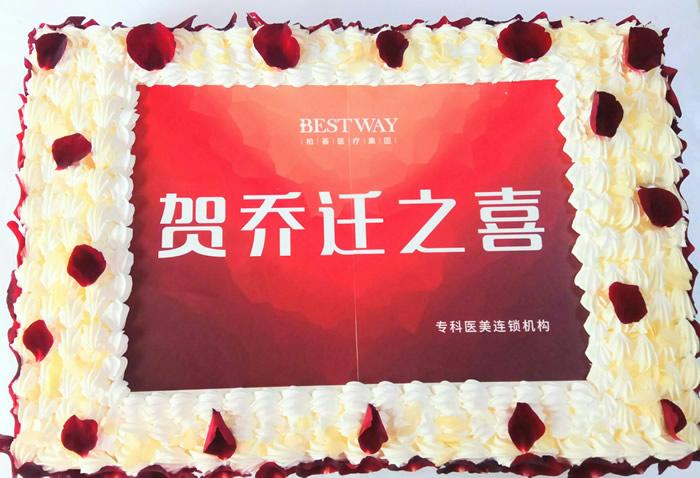 大型庆典蛋糕B款