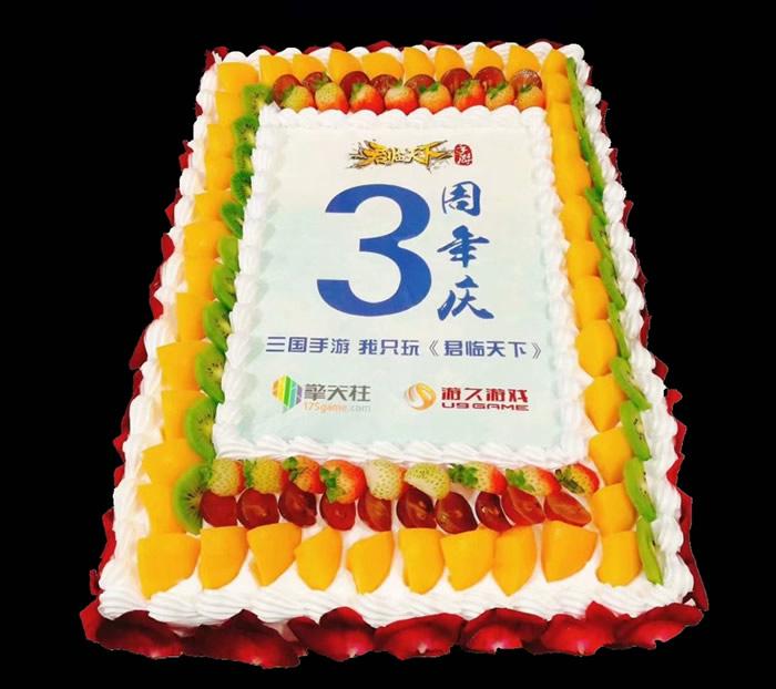大型庆典蛋糕A款