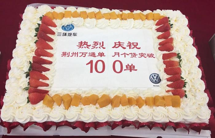 大型庆典蛋糕E款