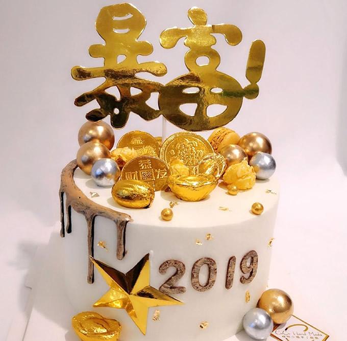 网红蛋糕-暴富